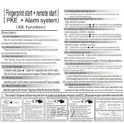 12V Car Engine Fingerprint Start Button Lock Keyless Entry Alarm Security System