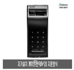 GATEMAN WF-20 Digital Door Lock Smart Touch Keypad Keyless Fingerprint NHJK C