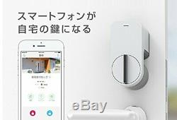 Qrio Smart Lock Curio smart lock keyless the home of the door in the smartphone