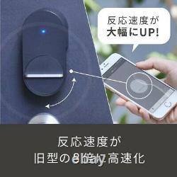 Qrio Smart Lock Keyless Home Door Q-SL2 Qrio Lock Security Lock