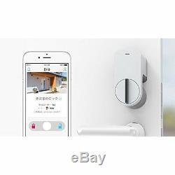 Qrio Smart Lock Keyless Home Door With Smart Phone Q-SL1 Japan new