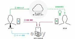 Qrio Smart Lock Keyless Home Door With Smart Phone Q-SL1 NEW Japan 180265