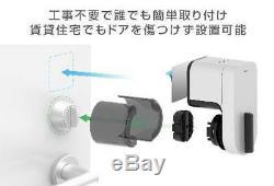 Nouveau Qrio Smart Lock Sans Clé Accueil Porte Avec Qsl1 Téléphone Intelligent De Jp F / S #