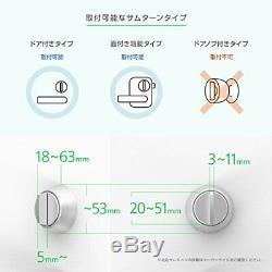 Qrio Smart Lock Curio Verrouillage Sans Clé Intelligente De La Maison De La Porte Dans Le Smartphone