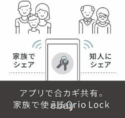 Qrio Smart Lock Keyless Home Door Q-sl2 Body Security At0405