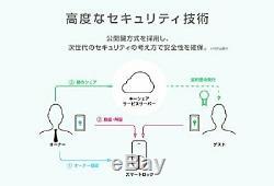 Qrio Smart Lock Sans Clé Accueil Porte Avec Qsl1 Téléphone Intelligent Du Japon
