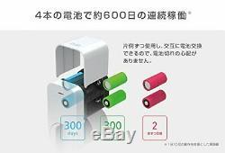 Qrio Smart Lock Sans Clé Accueil Porte Avec Smart Phone Q-sl1 Nouveau Japon 180265