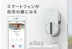 Qrio Smart Lock Sans Clé Accueil Porte Avec Téléphone Intelligent Qsl1 New Japan