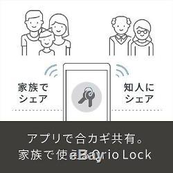 Qrio Smart Lock Sans Clé Accueil Porte Q-sl2 Qrio Sécurité Lock Nouveau