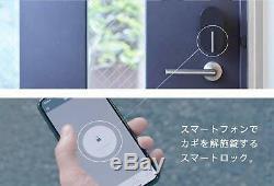 Qrio Smart Lock Sans Clé Accueil Porte Q-sl2 Verrouillage Qrio Security Lock