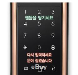 Samsung Shp-dp930 Intelligente Serrure D'empreinte Digitale Poussoir Depuis L'extérieur / 4 Voies (dp920)