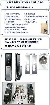 Samsung Shs-p510 Serrure De Porte Numérique Intelligente Avec Clés À Clé 2ea, Clé Moins Push Pull Nu