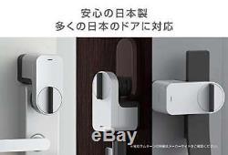 Smart Lock Qrio Curio Sans Clé Accueil Porte Téléphone Q 1 Fs New Sl Fabriqué Au Japon